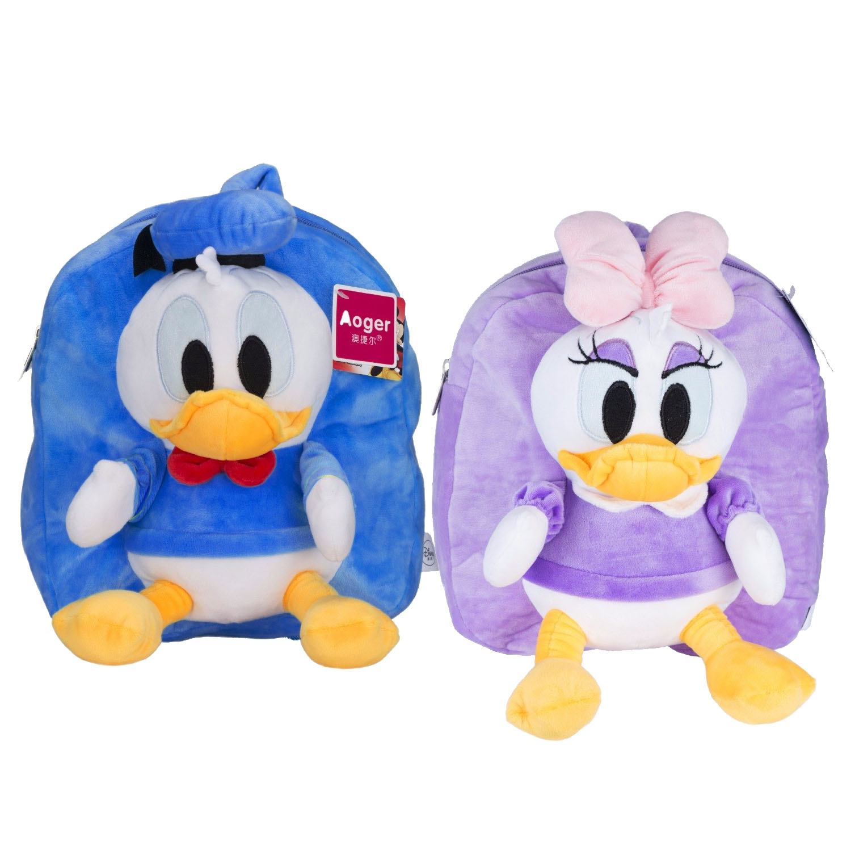 oferte exclusive angro prețuri grozave Ghiozdan plus Daisy si Donald Duck • HAM BEBE