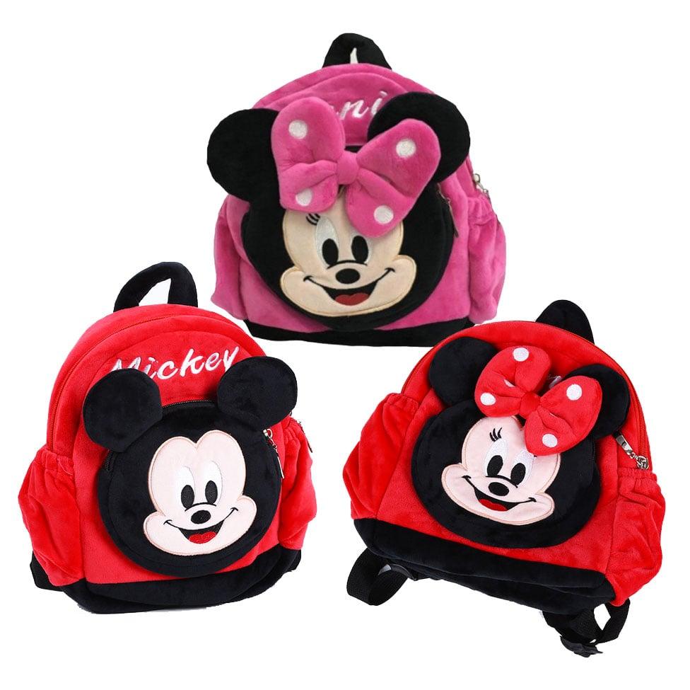 magazin din Marea Britanie ai grijă la multe la modă Ghiozdan plus Mickey - Minnie Mouse cu buzunare • HAM BEBE