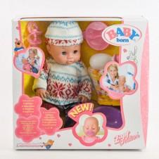 Bebelus de jucarie cu accesorii BabyBorn 9 functii