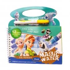 Carte colorat cu apa Magica - Frozen